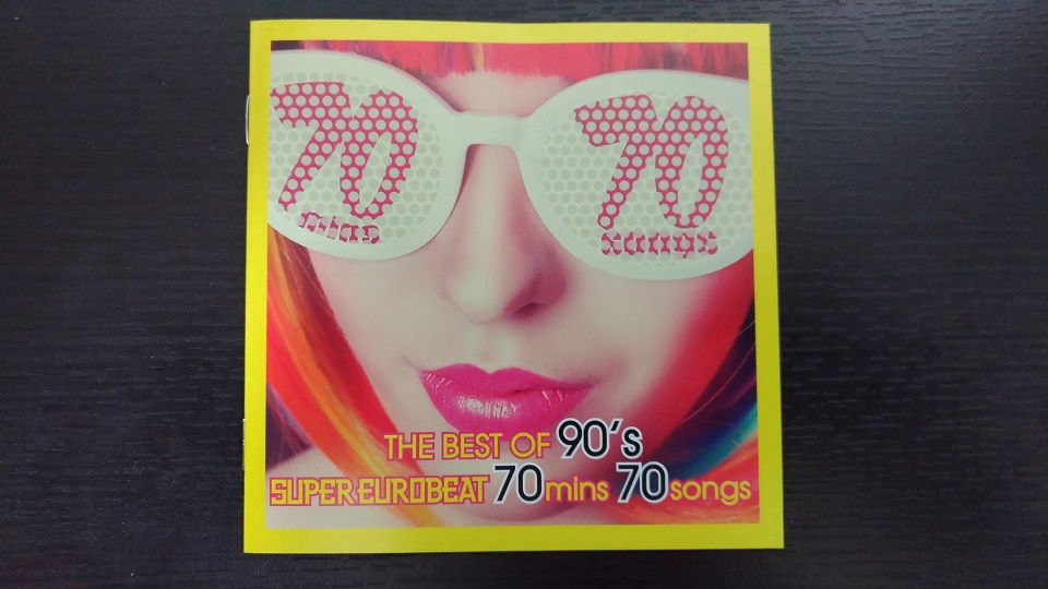 購入】THE BEST OF 90's SUPER EUROBEAT 70mins 70songs   焦げ雑記